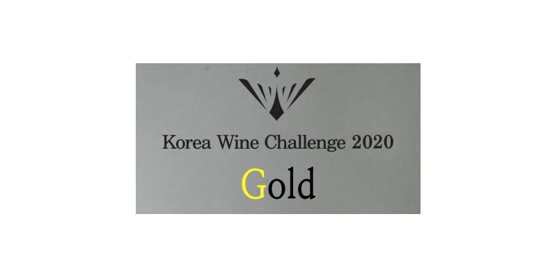 Gold medal for Sauvignon Blanc